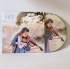 Karolina Protsenko - Sky CD